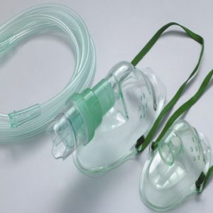 Nebulizer Mask Archives - Riaz Group (M) Sdn Bhd | Medical